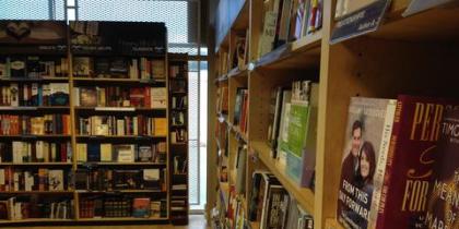 Carmel Bookshop