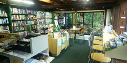 Mustard Seed Bookshop