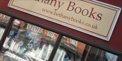 Bethany Books Banner